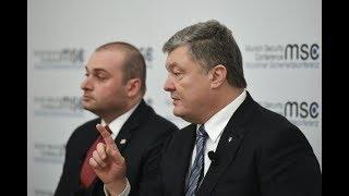 України не буде! Порошенко, Тимошенко та Гриценко зробили заяви у Мюнхені. Піар?