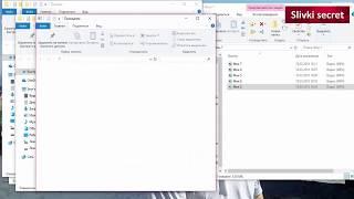 Как за пару кликов открыть много папок на компьютере, ноутбуке на Windows 10