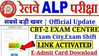 RRB ALP CBT-2 EXAM CENTER, CITY SC/ST PASS,  SHIFT & ADMIT CARD AND OFFICIAL LINK