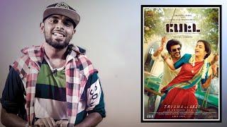Petta Review By Thalapathy Fan - Rajinikanth | Karthik Subbaraj | Anirudh | Enowaytion Plus🔥