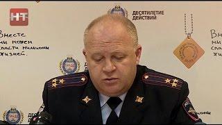 Руководители областного управления Госавтоинспекции подвели итоги работы ведомства в первом квартале