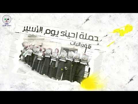 حصاد جمعية كشافة ومرشدات الإسراء خلال عام ٢٠١٩م