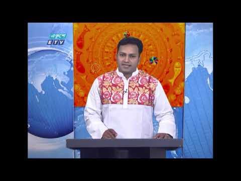 11 PM News || রাত ১১টার সংবাদ || 15 April 2021 || ETV News