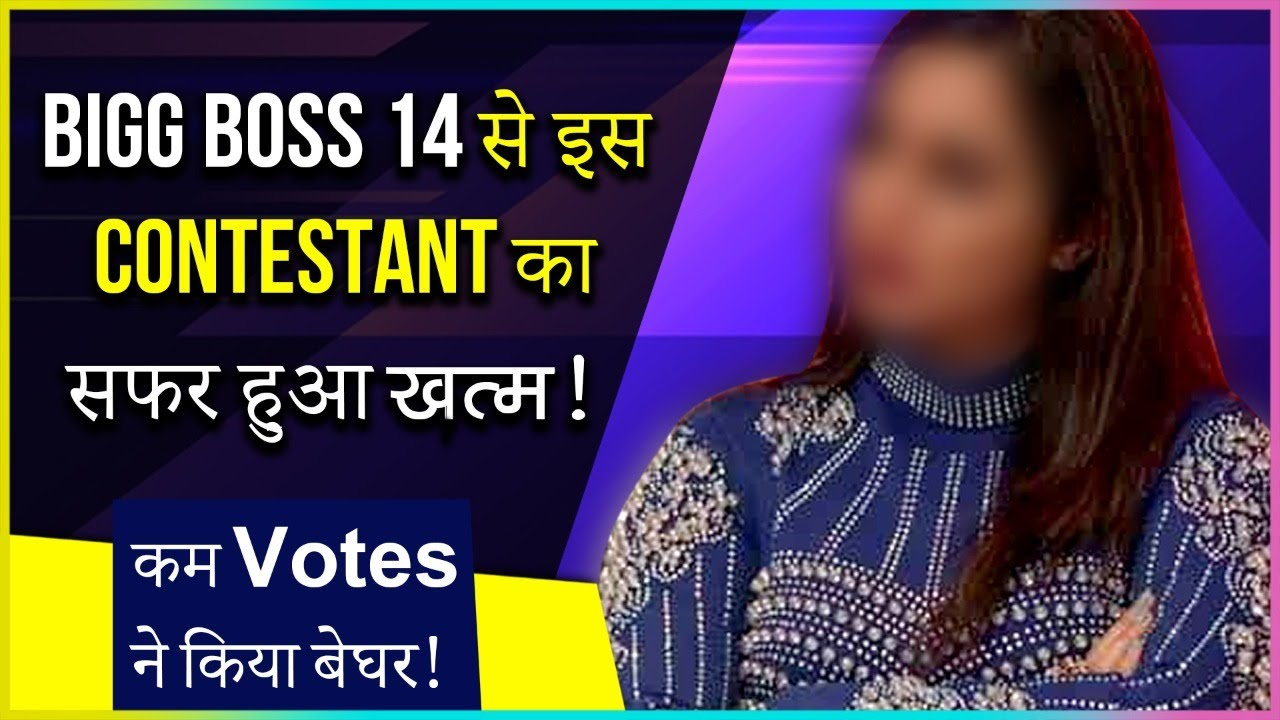This Bigg Boss 14 Contestant Gets Eliminated