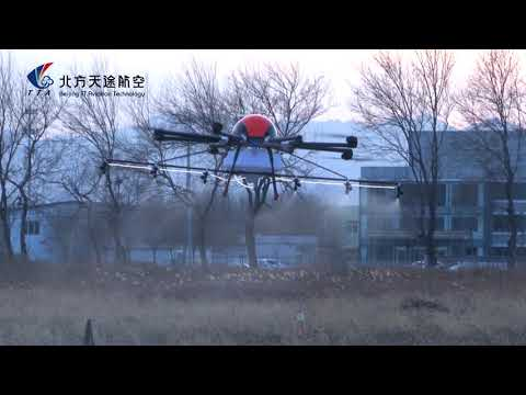 TTA M8A PRO - Agriculture Spraying RPAS