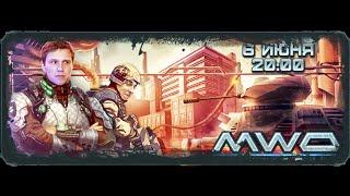 игры экшен 2007 торрент - Играть в Metal War Online