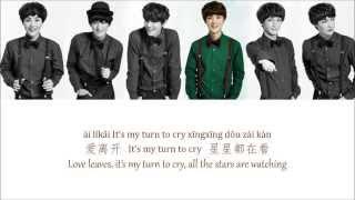 Lyrics EXO-M - My Turn To Cry (愛離開) [Pinyin/Chinese/English] COLOR CODED TRANSLATION