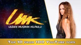 ESC 2017 | Eurovision Finland | UMK | Top 10 from 100 YouTube tops