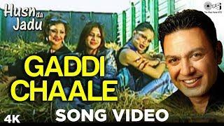Gaddi Chaale Song Video - Husn Da Jadu | Manmohan Waris | Dil Apna Punjabi Hits