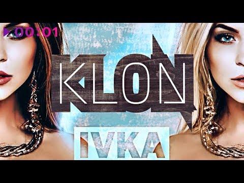 IVKA - КЛОН |