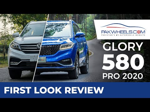 DFSK Glory 580 Pro | First Look Review | PakWheels