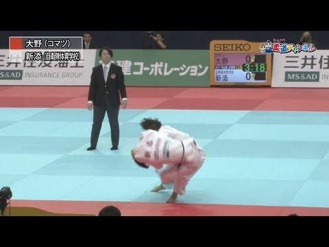 女子70kg級決勝戦
