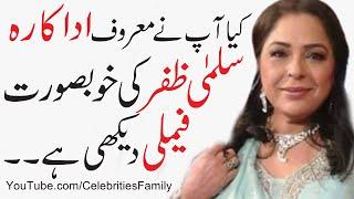 Salma Zafar Family Pics | Celebrities Family