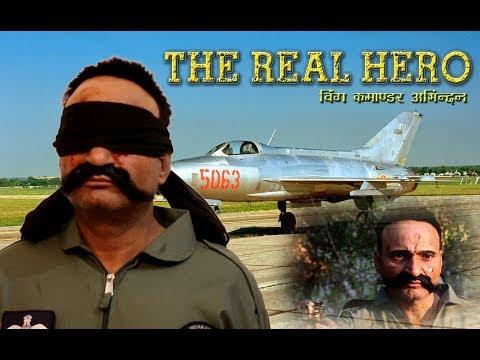 देश का लाल The Real Hero Abhinandan भारत का लाल अभिनन्दन short film in Hindi