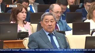 В Казахстане слишком много чиновников - депутаты