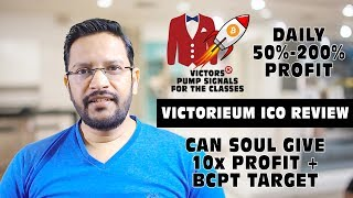 Can SOUL give 10x Profit? Victorieum ICO Review. Daily 200% Victors Crypto PUMP Telegram Signals