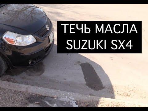 Замена датчика давления масла на Suzuki SX4 2.0Л J20 двигатель