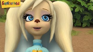 Барбоскины   ТОП-5 серий нового сезона 🔝 Сборник мультфильмов для детей