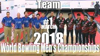 2018 Bowling - World Bowling Men's Championships - Team #1 - USA VS. Singapore