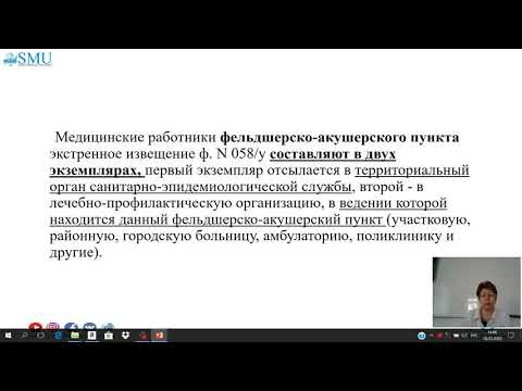 Хисметова А М  каф персон мед Орг здр Документация ОВП