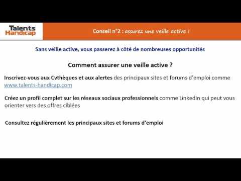 Video Conseil n°2 assurez une veille active !