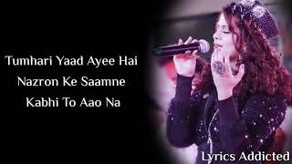 Tumhari Yaad Ayee Hai Full Song with Lyrics   - YouTube