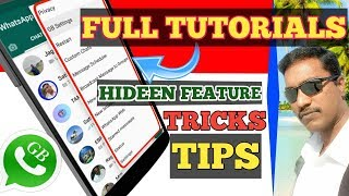 whatsapp tutorial in tamil