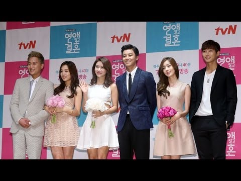 Marriage not hookup ep 4 english sub