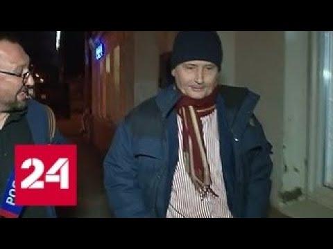 На премьеру фильма в Москве пришел ненавистник России — Россия 24