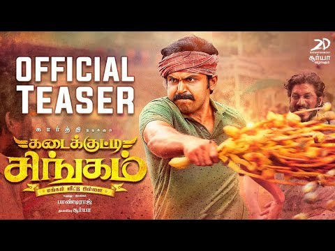Kadai kutty Singam - Movie Trailer Image