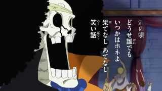 One Piece - El Mam D'en Binks