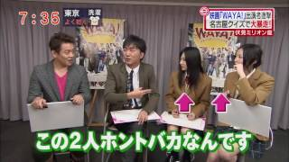 SKE48松井珠理奈矢神久美名古屋クイズで大暴走!