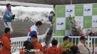 JOCKEY西弘美THELASTRUN@ばんえい競馬場