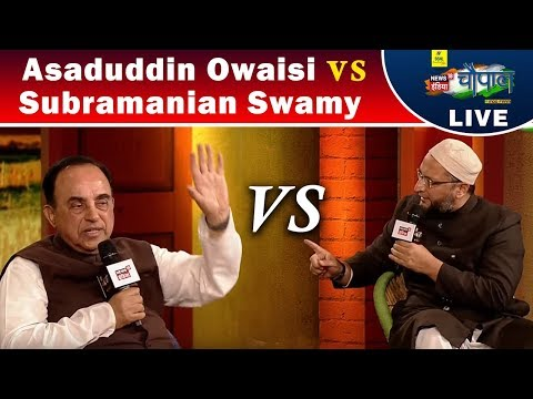 Asaduddin Owaisi vs Subramanian Swamy Full Debate | Chaupal 2017 | News18 India