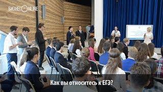 Рустам Минниханов о ЕГЭ: «Другой формы проверить знания сейчас нет»: