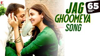 Jag Ghoomeya Song | Sultan | Salman Khan, Anushka
