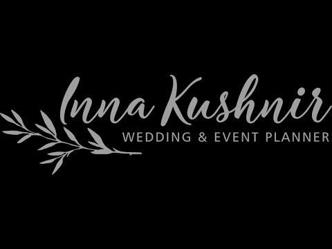 Инна Кушнир, відео 1