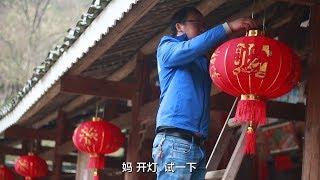 【小粟】大红灯笼高高挂,过年啦!大家新年快乐!