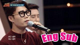 Gambar cover [미공개] 김범수 '보고싶다' vs 김태우 '거짓말' 불꽃 보컬 대결!