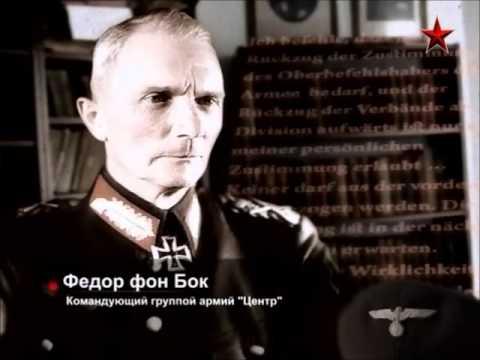 Елецкая наступательная операция ч2