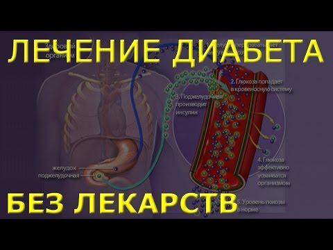 Утренняя видео зарядка для диабетика