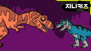 Wicked Dinosaur Adventure #28 Gorgosaurus kids! Abducted by Nanotyrannus, Mini T-rex ★Genikids