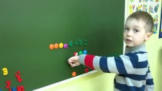 Решаем примеры на сложение. Как научить ребенка считать. 4,5 года.