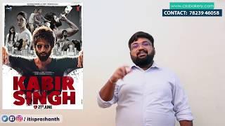 Kabir Singh review by Prashanth