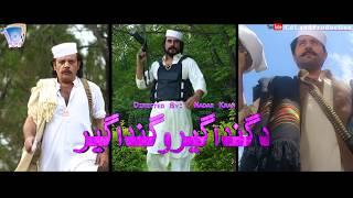 Jehangir Khan Pashto New Hd Film Mastaan Khan Full Movie