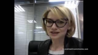 СУПЕР ВЫСТУПЛЕНИЕ ЭВЕЛИНЫ ХРОМЧЕНКО- видео-конференция на Facebook