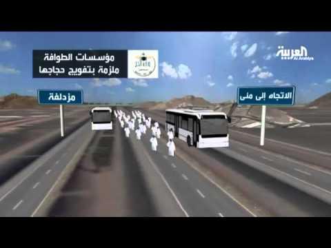 «العربية» تبث فيديو يكشف المتورط في جريمة التدافع بـ«منى»