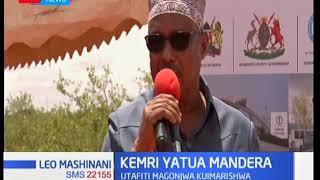 KEMRI yashirikiana na serikali ya kaunti kujenga kituo cha kuchunguza magonjwa ibuka