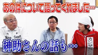 【幸福実現党】共産党を撃退!憲法9条は無効!【七海ひろこ ...