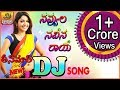 Navvula Naveena Dj Song | Teenmar Folk Dj Songs | New Dj Songs | Telugu Folk Songs | Telangana Folks video download